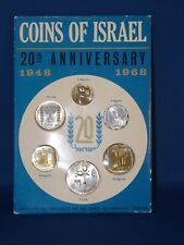 Coins of Israel 20th Anniversary 1948-1968