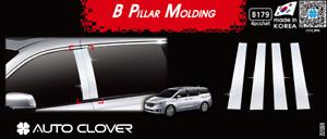 B-Pillar Garnish PVC Chrome Silver B179 4Pcs Free Ems for KIA Sedona 2015~2021