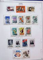 Russia USSR ☭ 1960 SC 2408-2415 2416-2417 2395 2401 used or mint . rl126