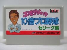 NES -- EMOYAN 10 BAI PRO BASEBALL -- Famicom. Japan game. Work to ensure!! 10671