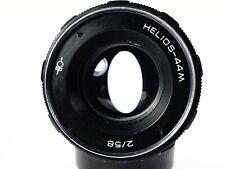 HELIOS 44M 2/58 M42 Anamorphic Bokeh Cine Lens Rotating Oval Aperture 8196753