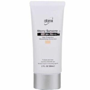 [Atomy] Sunscreen Beige - 60ml