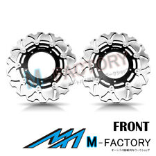 Floating Front Brake Disc x2 Fit SUZUKI GSX-R 1300 HAYABUSA 08-14 09 10 11