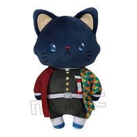 Demon Slayer: Kimetsu no Yaiba Plush doll key ring CAT type movic Tomioka Giyuu