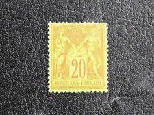 TIMBRES DE FRANCE : 1884/90 YVERT N° 96 - 20 CENTIMES BRIQUE SUR VERT * GOMME