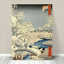 "Beautiful Japanese Art ~ CANVAS PRINT 16x12""  Hiroshige Meguro Drum Bridge Light"