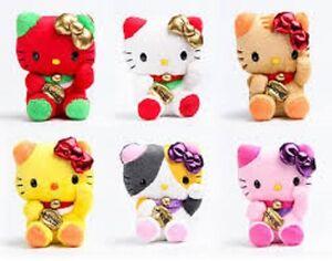 "Hello Kitty Mascot Plush: Chinese Lucky Cat 4"""