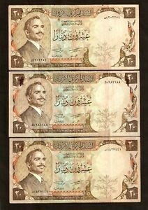 JORDAN 20 DINARS P21 a 1981 3 Pcs Lot KING HUSSEIN POWER STATION ARAB GULF NOTE