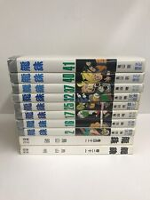Dragonball 1984 Comics In Chinese  (10 Books) Vintage DB Anime
