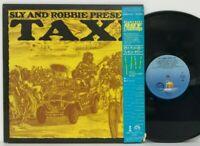 V.A. - Sly And Robbie Present Taxi LP 1981 Japan Jimmy Riley Reggae Ska w/ obi