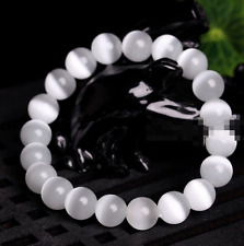10MM Natural White Cat Eye Stone Gemstone Beads Jewelry Bracelet Bangle 7.5''