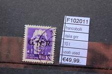 FRANCOBOLLI ITALIA REGNO GNR 10L  USED USATI (F102011)