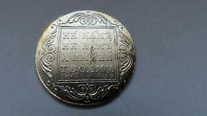 Russland-- 1 Rubel 1801 Paul I.  ORIGINAL Silber