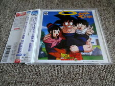 CD Dragon Ball Z Hit Song Collection 15 COCX-33923 2006