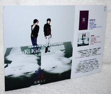 Kinki Kids K album Taiwan Promo Display