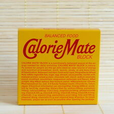 Japanese CALORIE MATE BLOCK - CHOCOLATE Japan Energy Bar 80 grams Otsuka Fresh