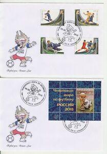 2018 , Transnistria , World Football Cup Russia'2018 , FIFA , 2 FDC