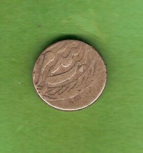 #C33.  INDIA  SILVER COIN - 1902 Bukhara 1 tenga