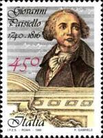 # ITALIA ITALY - 1990 - G.PAISIELLO - Musica Music Opera - Set Stamp MNH