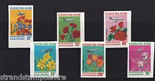 Gabon - 1971 Flowers By Air - U/M - SG 410-15 IMPERF