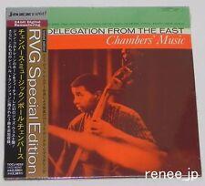 PAUL CHAMBERS / Chambers' Music JAPAN CD Mini LP w/OBI  TOCJ-9253