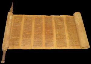 TORAH SCROLL BIBLE VELLUM MANUSCRIPT LEAF 200+ YRS MOROCCO COMPLETE Deuteronomy