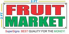 2x5 FRUIT MARKET Banner Sign