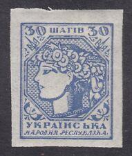 Ukraine 1918 - 30s Blue - SG3 - Mint Hinged (E47F)