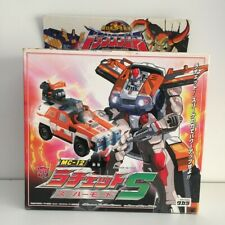 Takara Transformers Micron Legend MC-12 Micron Legend Ratchet S (Super Mode)