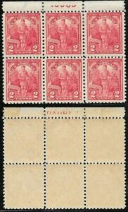 US 643 Unused/Hinged Plate Block TC Unknown # - Vermont