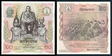 THAILAND  ..5th cycle birthday Aniversary commemorative banknote with cover  UNC