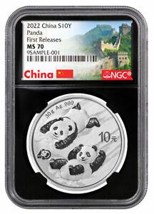 2022 China 30 g Silver Panda ¥10 Coin NGC MS70 FR BC Great Wall PRESALE