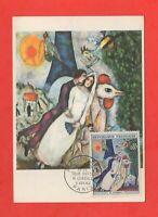 FDC Carte Novembre 1963 - Les fiancés à la tour Eiffel - CHAGALL  (J9965)