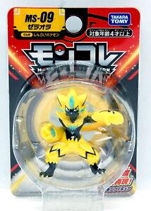 "Pokemon Zeraora - MS-09 MONCOLLE 2"" Figure TOMY Japan NEW"