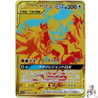 R Pokemon Card Japanese Zapdos 043-173-SM12A-B