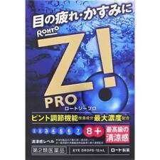 Rohto Z! PRO Eye Drops 12ml Vitamin Eyedrops Japan
