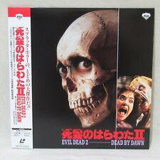 EVIL DEAD 2 DEAD BY DAWN 1987' Laserdisc LD Japanese subtitles Bruce Campbell