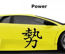 Autoaufkleber Power  China Zeichen Hierogliphe Sticker Auto Aufkleber 2E118