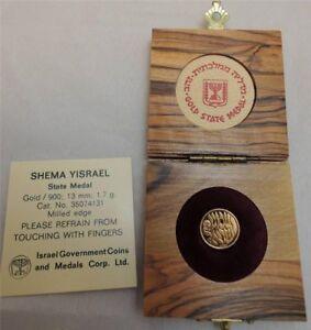 1980 Hear Israel-Shema Yisrael State Medal 13mm 1.7g Gold +COA + olive wood box