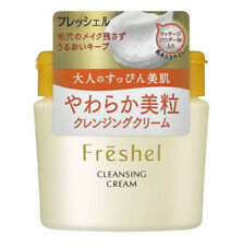 [FRESHEL KANEBO] Cleansing Cream Makeup Remover w/ Massage Particles 250g NEW