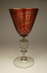 Salviati Venetian Glass Wine Goblet Striped Aventurine Bowl