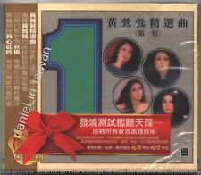 Tracy Huang 黃鶯鶯 : My heart speaks softly  我心低吟 (1980) CD TAIWAN REISSUE SEALED