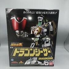 Bandai Power Rangers Soul of Chogokin GX-78 Dragonzord 9.1 inch Action Figure