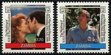 Zambia 1986 SG#458-9 Royal Wedding MNH Set #D76924