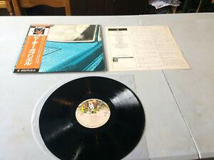 Peter Gabriel LP 33t Japan OBI