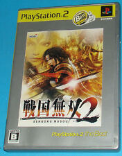 Sengoku Musou 2 - Sony Playstation 2 PS2 Japan - JAP