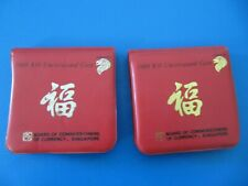 1989 $10 UNC Coin Asia Lunar New Year of the Snake Set of 2
