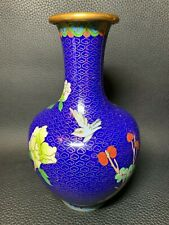 More details for vintage peoples republic of china chinese brass cloisone vase floral design 7.5