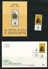 ISRAEL 1977 NACHAL ARMY CORPS STAMP MNH + FDC + POSTAL SERVICE BULLETIN