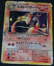 Japanese Holo Foil Dark Charizard No. 006 Team Rocket Set Pokemon Cards Rares DA